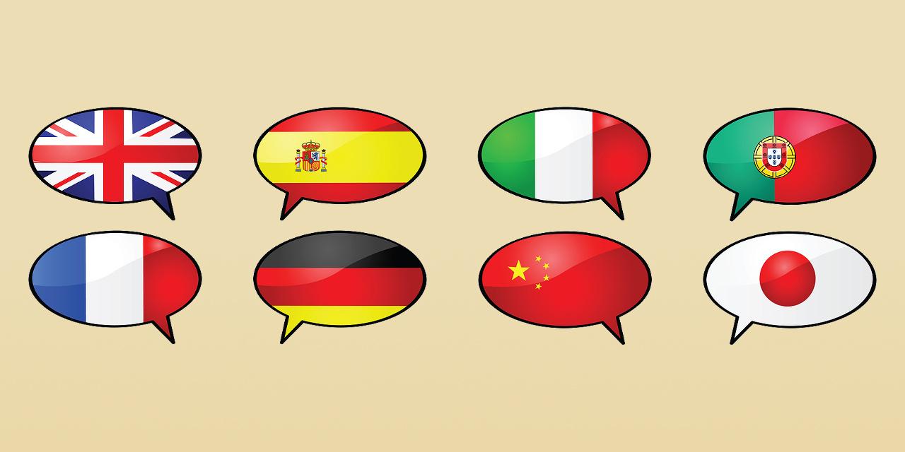 idioma hospedagem de sites